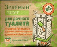 Доктор Робик зеленый пакет для дачного туалета 30 гр.  (112)