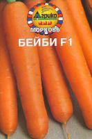 Морковь Бейби 300 драже