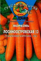 Морковь Лосиноостровская 13  300 драже (гелевое)