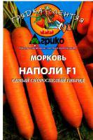 Морковь Наполи F1 100 драже (гелевое)