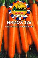 Морковь НИИОХ 300 драже