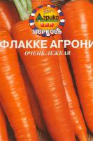 Морковь Флакке Агрони 300 драже
