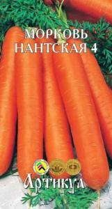 Морковь Нантская 4 (лента) 8 метров