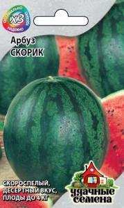 Арбуз Скорик 1 гр. металл.