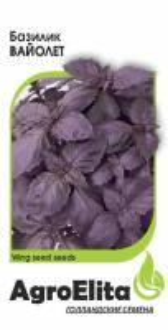 Базилик Вайолет 0,2 гр. (Wing Seed)