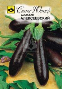 Баклажан Алексеевский 0,5 гр.