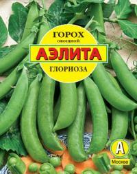 Горох Глориоза 25 гр. Б/ф (150)
