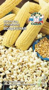 Кукуруза Воздушная (попкорн) 5 гр.