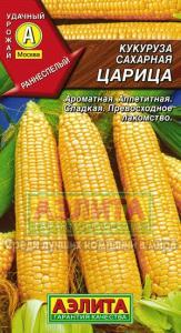 Кукуруза Царица сахарная 7г