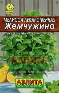 Мелисса Жемчужина Л м/ф