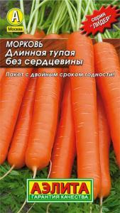 Морковь Длинная тупая без сердцевины 2 гр. Л м/ф