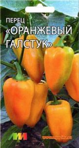 Перец Галстук оранжевый 8 шт.