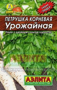 Петрушка корневая Урожайная 2 г Л м/ф