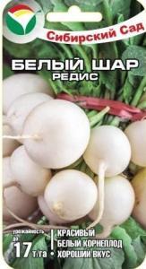Редис Белый шар 2 гр.
