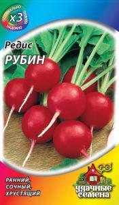 Редис Рубин 3 гр. металл