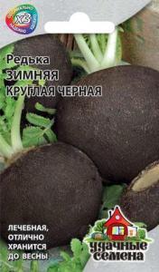 Редька Черная зимняя круглая 1 гр. металл