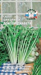 Салат Доктор Диабета цикорный 0,5 гр.