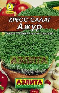 Салат Кресс-салат Ажур 1 гр. Л м/ф