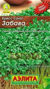 Салат Кресс-салат Забава 1 гр. Л м/ф