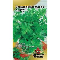 Сельдерей листовой Парус 0,5 гр. УС