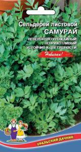 Сельдерей листовой Самурай 0,5 гр.