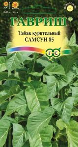 Табак курительный Самсун 0,01 гр.