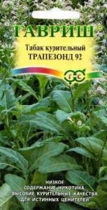 Табак курительный Трапезонд 0,01 гр.