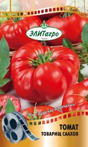 Томат Товарищ Саахов 0,1 гр.