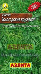 Укроп Вологодские кружева 1 гр. Л м/ф