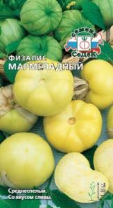Физалис Мармеладный 0,1 гр.