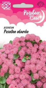 Агератум Розовое облачко 0,1 гр. Розовые сны