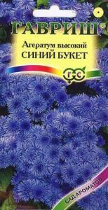 Агератум Синий букет 0,1 гр.