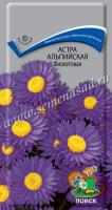 Астра альп. Фиолетовая 0,04 гр. (многолетник)