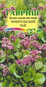 Бадан Монгольский чай 0,01 гр.