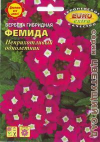 Вербена Фемида 0,03 гр.