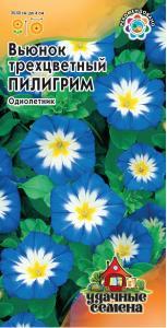 Вьюнок Трехцветный Пилигрим 0,5 гр. УС