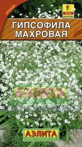 Гипсофила Махровая многолетняя 0,05 гр.