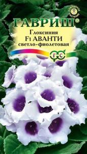 Глоксиния Аванти светло-фиолетовая F1 5 шт.
