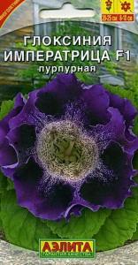 Глоксиния Императрица пурпурная 5 шт.