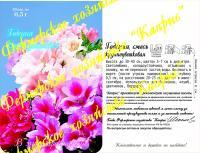 Годеция Свадебный букет смесь (20пак*0,5 гр.)