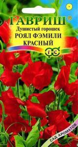 Душистый горошек Роял Фэмили, Красный 1 гр.