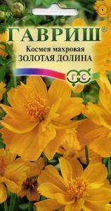 Космея Золотая долина махр. 0,3 гр.