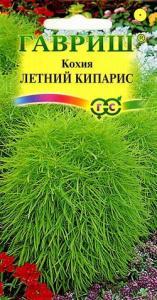 Кохия Летний кипарис 0,3 гр.
