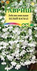 Лобелия Белый каскад 0,01 гр.