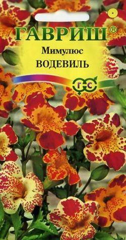 Мимулюс Водевиль 0,01 гр.