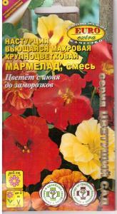 Настурция Мармелад, смесь крупн.махр. 1 гр.
