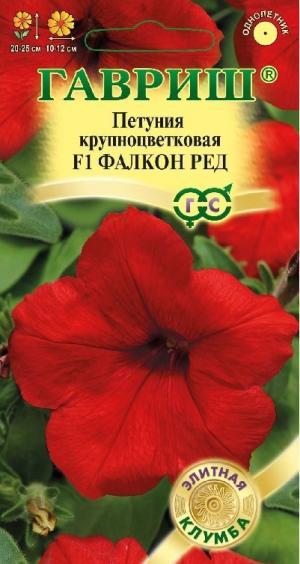 Петуния Фалкон Ред крупноцв. 5 шт.