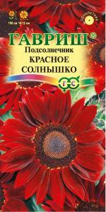 Подсолнечник Красное солнышко 0,5 гр.