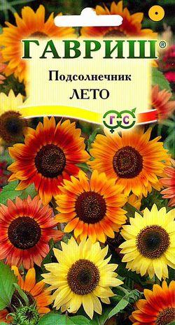Подсолнечник Лето смесь 0,5 гр.