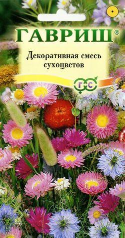 Смесь Сухоцветов 0,5 гр.